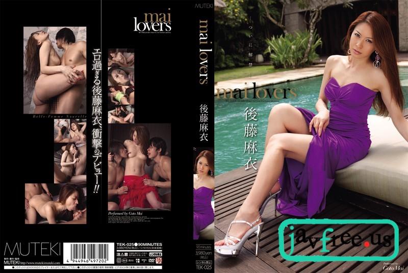 [HD][TEK-025] mai lovers 後藤麻衣 - image TEK-025 on https://javfree.me