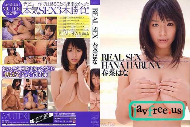 [TEK-026] REAL SEX 春菜hana - image TEK-026A on https://javfree.me