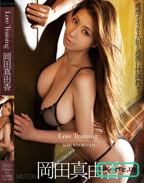 [TEK-039] Love Training 岡田真由香 - image TEK039 on https://javfree.me