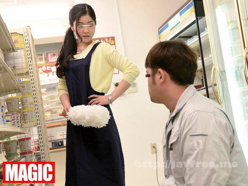 [TEM-066] 男を蔑むプライドが高いキャリア人妻にこっそり利尿剤を飲ませたら我慢出来ずにあり得ない場所でまさかのお漏らし! - image TEM-066-9 on https://javfree.me