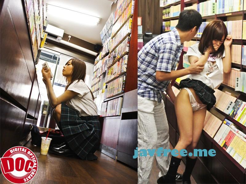 [THS-003] スカートが捲れてパンツが見えている事に気が付かない天然ドジっ娘を感じさせろ! 3 - image THS-003-7 on https://javfree.me