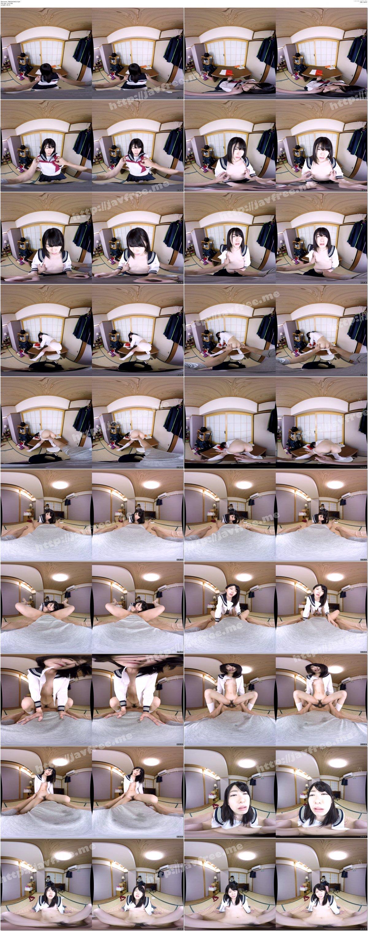 [TMAVR-061] 【VR】父に犯され続ける娘の近親相姦映像VR 有坂深雪 - image TMAVR-061b on https://javfree.me