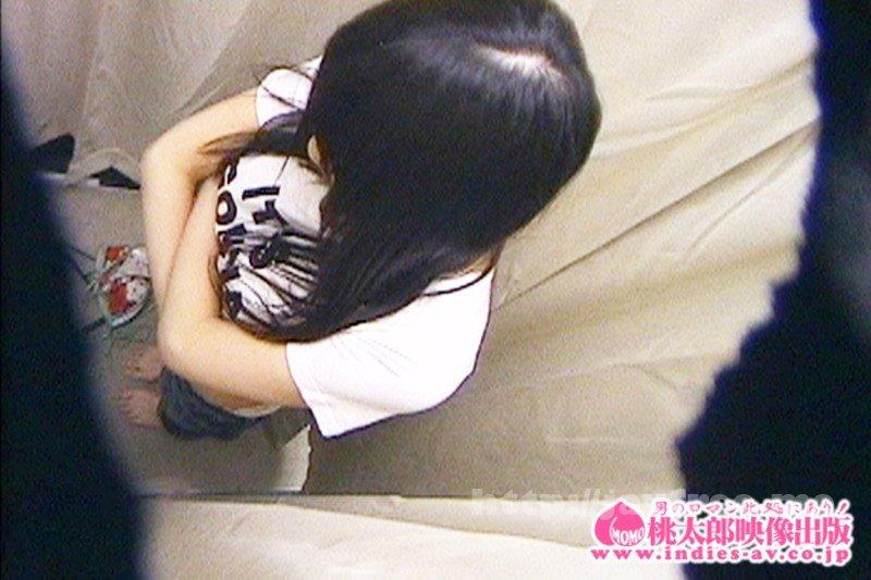 [TMD-059] 試着室盗撮 犠牲者74人 カメラに晒される女子の恥部 - image TMD-059-1 on https://javfree.me