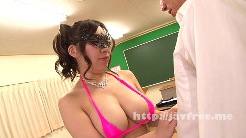 [TMHK 004] 爆乳女教師放課後中出しソープ TMHK