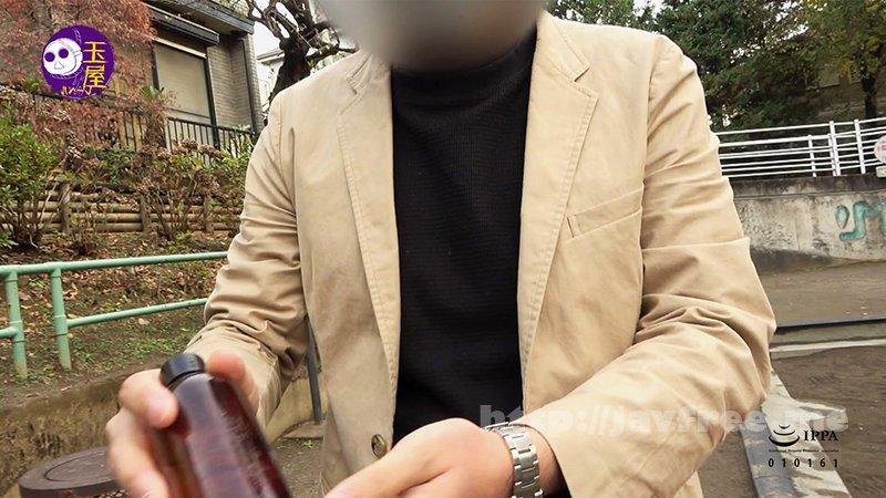 [HD][TMY-002] キモ男ヲタ復讐動画 タワワルル編 - image TMY-002-5 on https://javfree.me