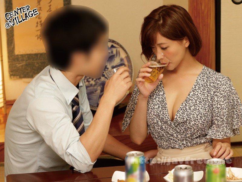 [HD][TOEN-35] 今すぐヤリたい欲求不満なGカップ美人妻 旦那の部下に酔わされ、寝取られ、調教され… 池谷佳純 - image TOEN-35-1 on https://javfree.me