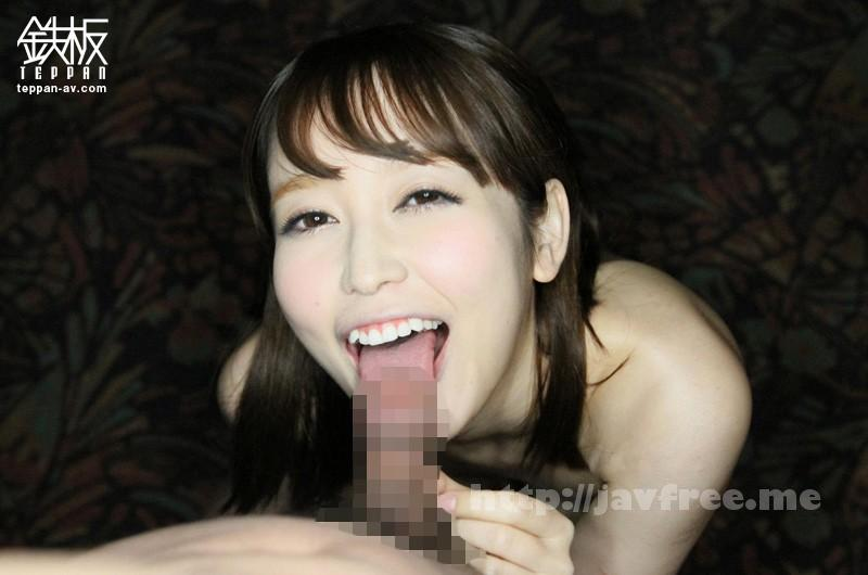 [TPPN-149] 完全撮り下ろし 男を狂わせるフェラ痴オ - image TPPN-149-9 on https://javfree.me