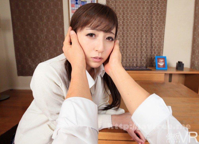 [TPVR-025] 【VR】地味っ娘がメガネを外し覚醒 本当の快感を知る。逢沢まりあ - image TPVR-025-9 on https://javfree.me