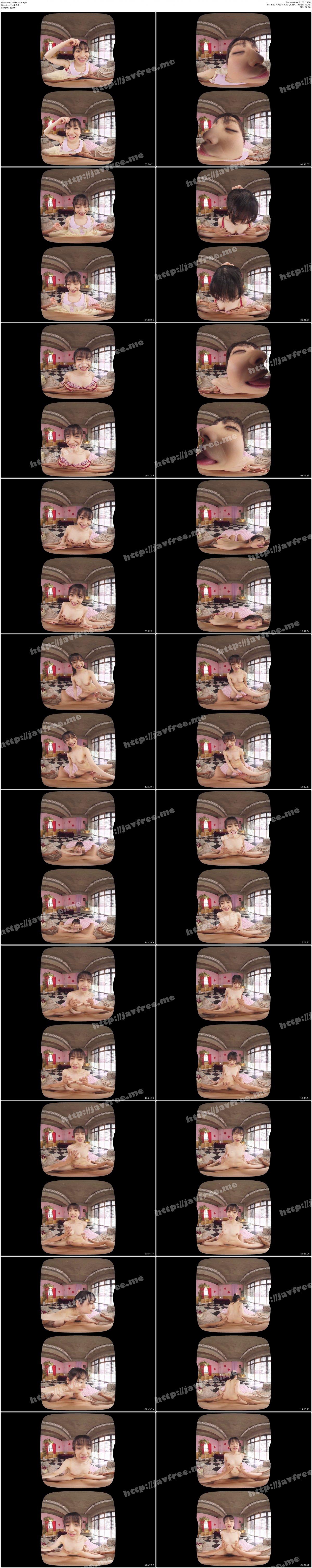 [TPVR-059] 【VR】 ななせ麻衣 イチャイチャしながらチ●ポに跨ると膣奥を貫く程の責めに痙攣昇天。 - image TPVR-059 on https://javfree.me
