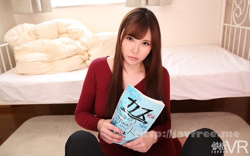 [HD][ZEAA-045] 兄嫁の母乳は飲み放題 羽月希 - image TPVR-134-11 on https://javfree.me