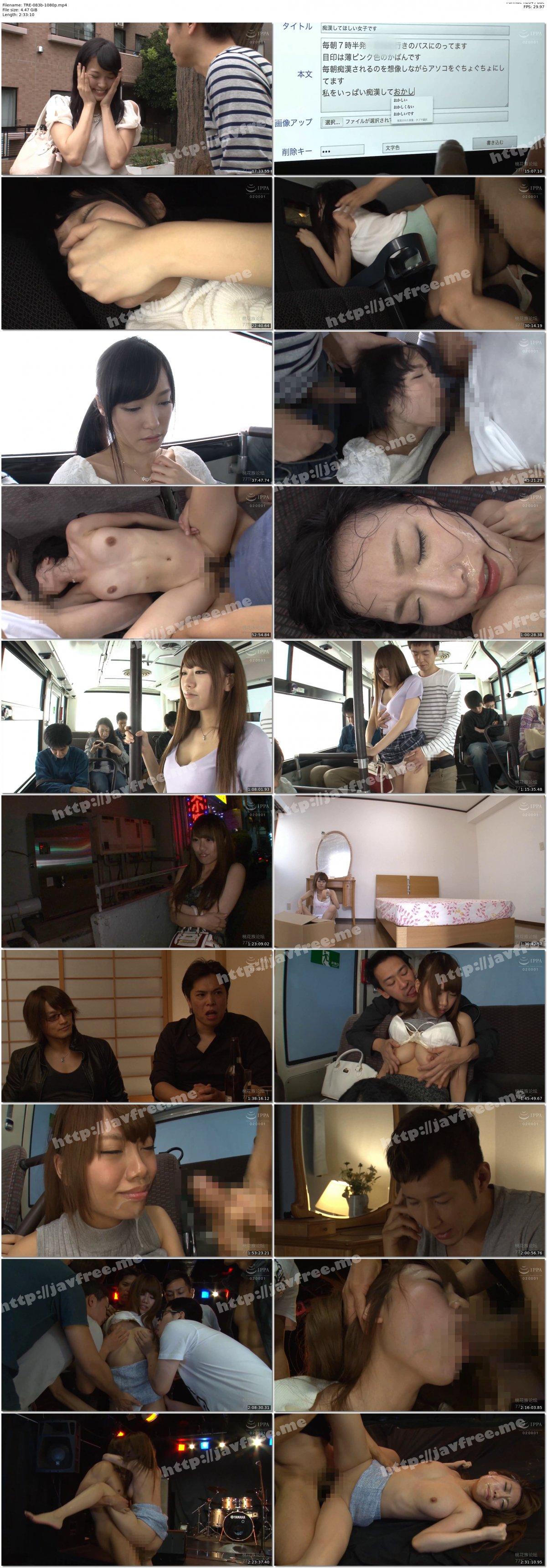 [HD][TRE-083] 美少女7名痴漢&輪姦BEST - image TRE-083b-1080p on https://javfree.me