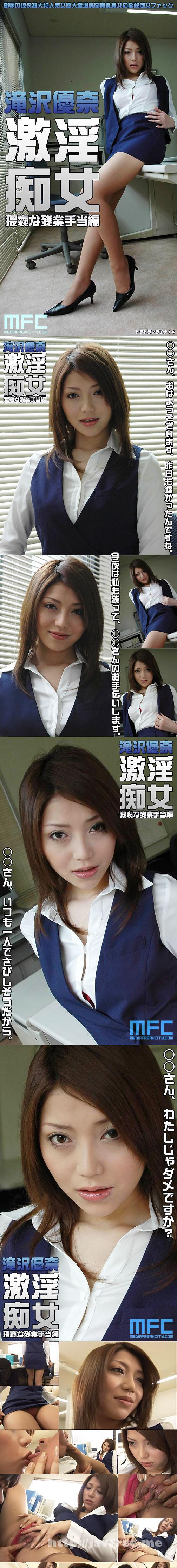 [TRP-014] トラトラプラチナ Vol.14 : 滝沢優奈 - image TRP-014_1 on https://javfree.me