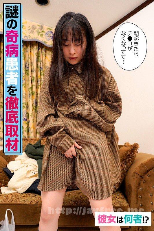 [HD][TSF-021] 女体化して若返った会社員男性(32)を取材。メイクさせて制服を着せたら美少女になったのでチ●ポを与えてメス堕ちさせた。 小谷誠 - image TSF-021-3 on https://javfree.me