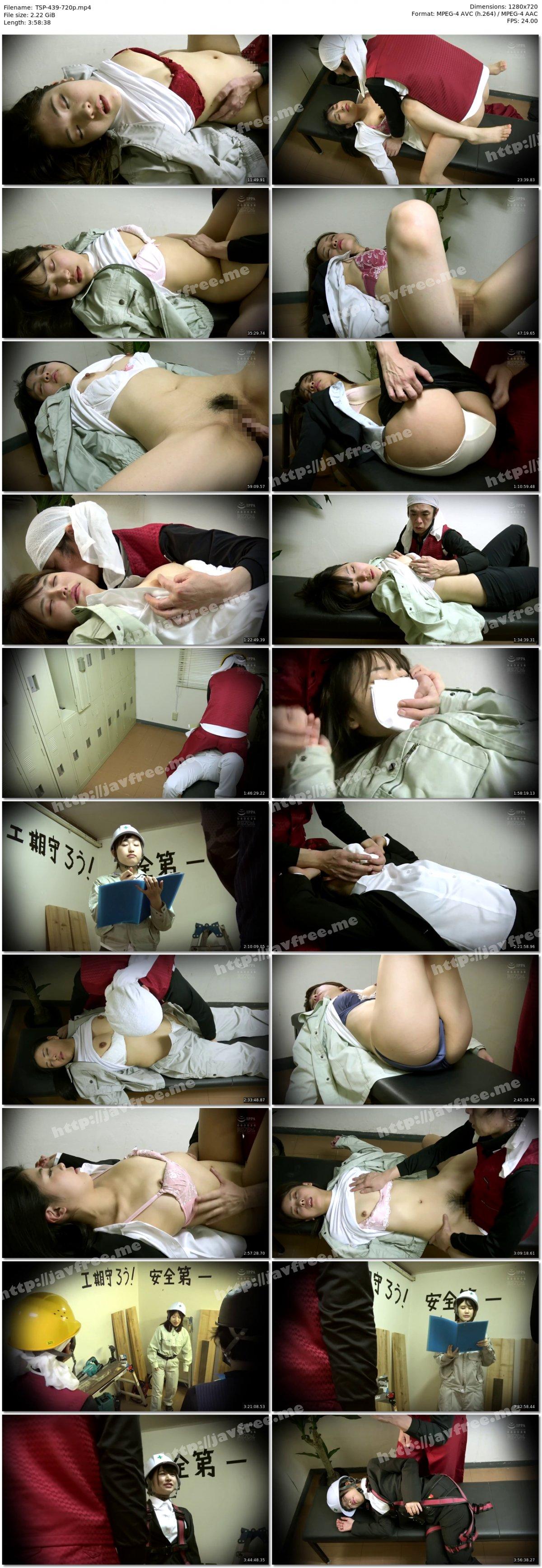 [HD][TSP-439] 巨根ハンマー突貫作業! 襲われた女性現場監督 「あんた…こんな所で寝てると風邪ひくよ…」 - image TSP-439-720p on https://javfree.me