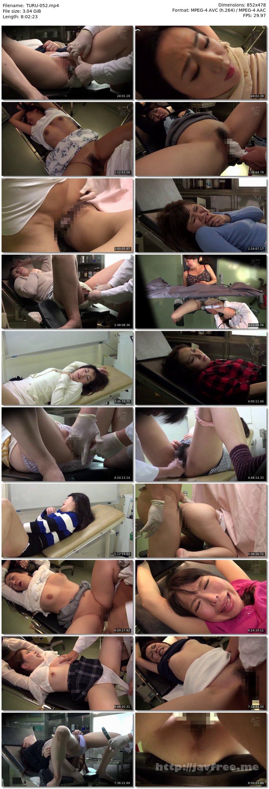 [HD][JUFE-092] ボディコン女教師痴漢 卑猥な肉体を強調させる服を選んだばかりに田舎のDQNな生徒達に狙われて… 凛音とうか - image TURU-052 on https://javfree.me