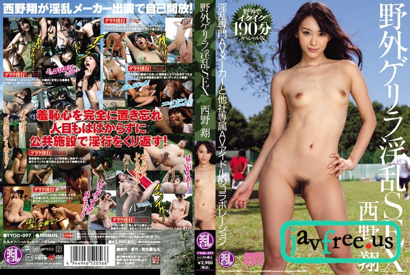 [TYOD-097] 野外ゲリラ淫乱SEX 西野翔 - image TYOD-097 on https://javfree.me
