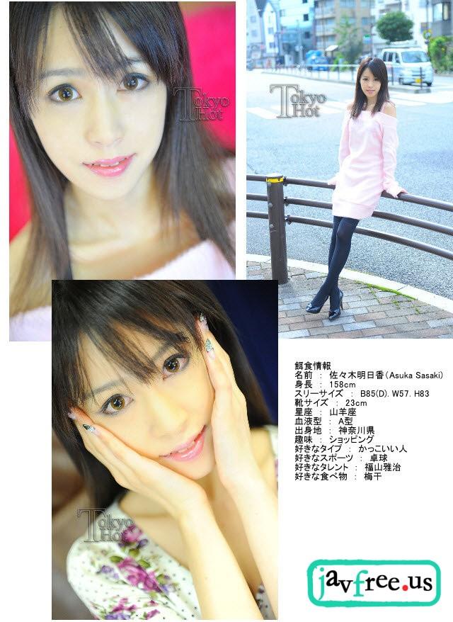 Tokyo Hot n0587  Asuka Sasaki Tokyo Hot