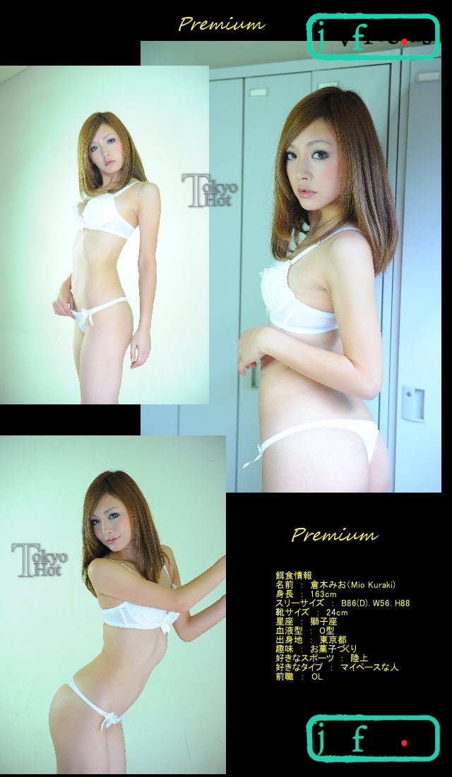 Tokyo Hot n0590 : Great Sensitivity - Mio Kuraki - image Tokyo-Hot-n0590 on https://javfree.me