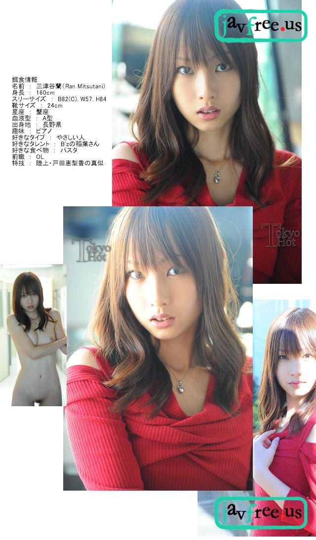 Tokyo Hot n0596 : Absorbed in fucking - Ran Mitsutani - image Tokyo-Hot-n0596 on https://javfree.me