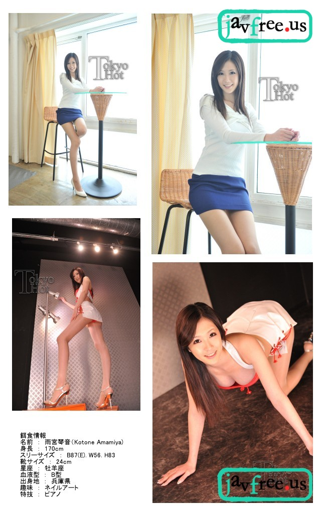 Tokyo Hot n0604 : Insult Slender model   Kotone Amamiya 雨宮琴音 Tokyo Hot Kotone Amamiya