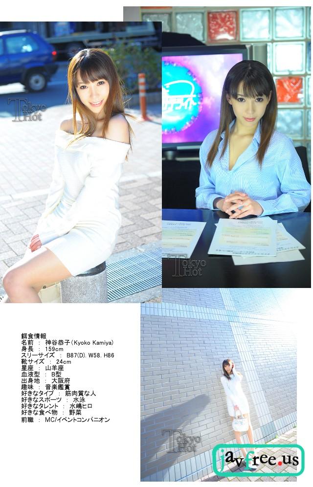 Tokyo Hot n0612 : Fuck News Report   Kyoko Kamiya  Tokyo Hot Kyoko Kamiya