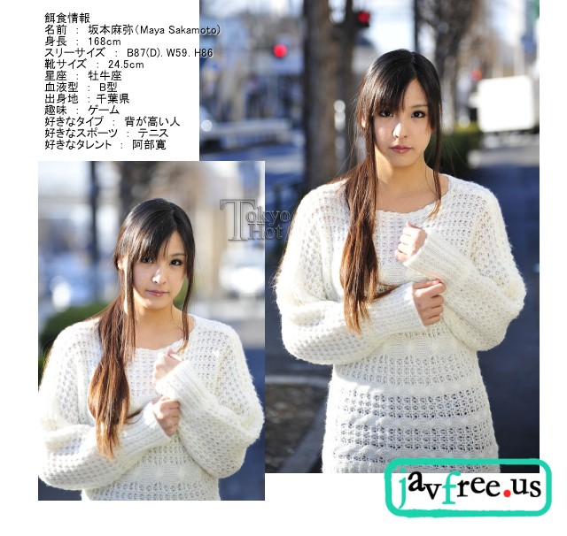Tokyo Hot n0615 : Semen Love Slut   Maya Sakamoto 坂本麻弥 Tokyo Hot Maya Sakamoto