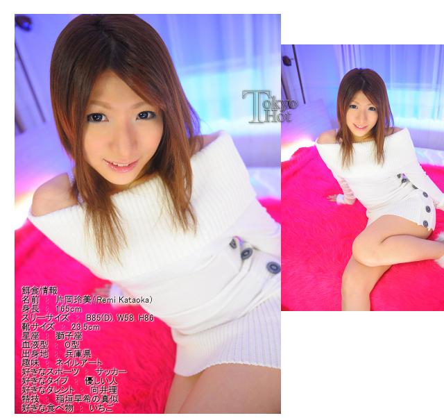 Tokyo Hot n0625 片岡玲美 怯える牝を輪姦鬼中出し Remi Kataoka - image Tokyo-Hot-n0625 on https://javfree.me