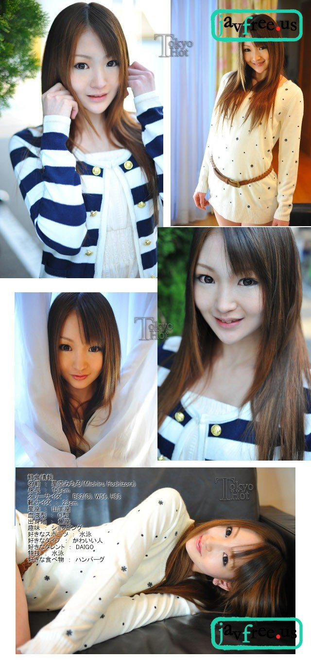 Tokyo Hot n0638 : Young Lady Meat Urinal   Michiru Hoshizora 星空みちる Tokyo Hot Michiru Hoshizora