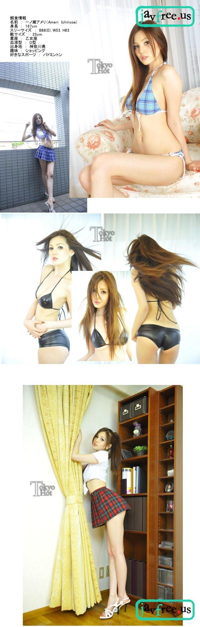 Tokyo Hot n0646 Insult! Super Model   Ameri Ichinose  美空あやか 一ノ瀬アメリ Tokyo Hot Ameri Ichinose