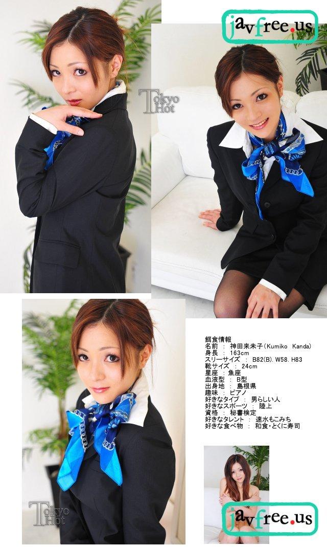 Tokyo Hot n0662 : Faint in Agony CA   Kumiko Kanda 神田来未子 Tokyo Hot Kumiko Kanda