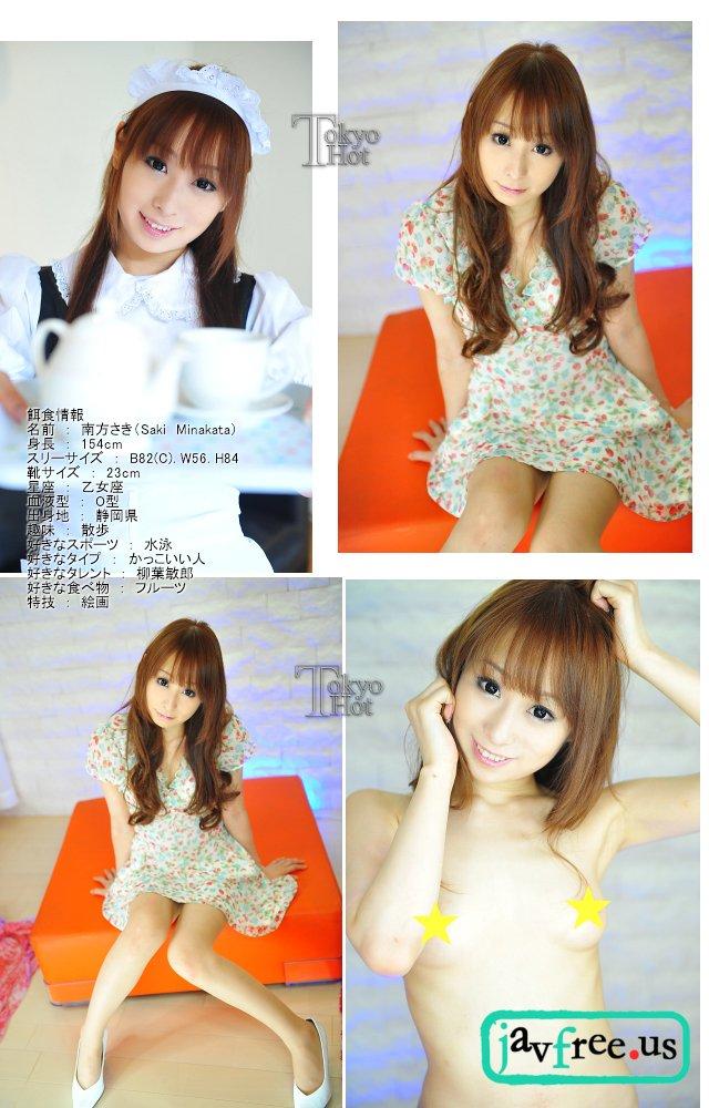 Tokyo Hot n0665 :