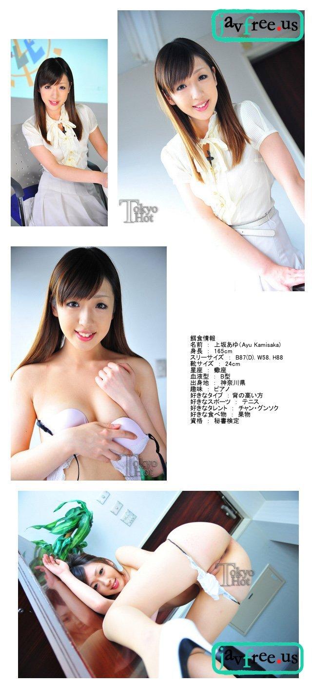 Tokyo Hot n0668 :