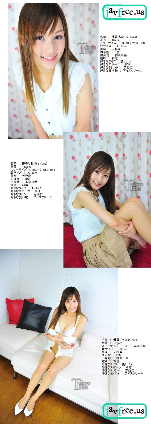 Tokyo Hot n0669 : Pussy Receptionist   Ria Yuka 優香りあ Tokyo Hot Ria Yuka