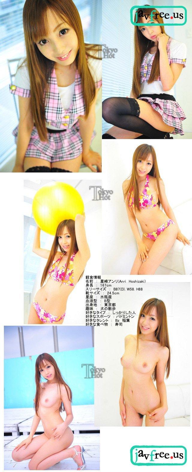 Tokyo Hot n0674 :