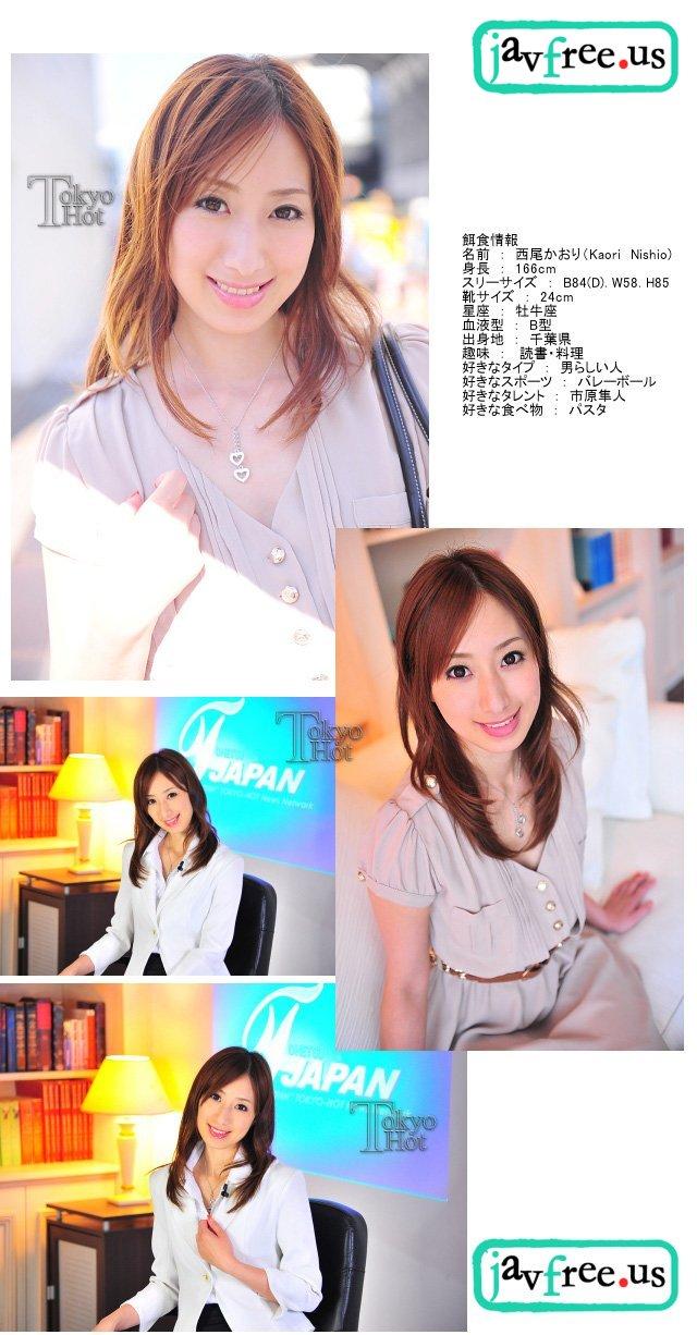 Tokyo Hot n0683 :