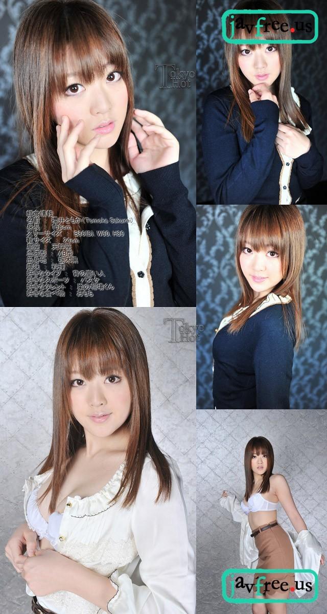 Tokyo Hot n0706 :