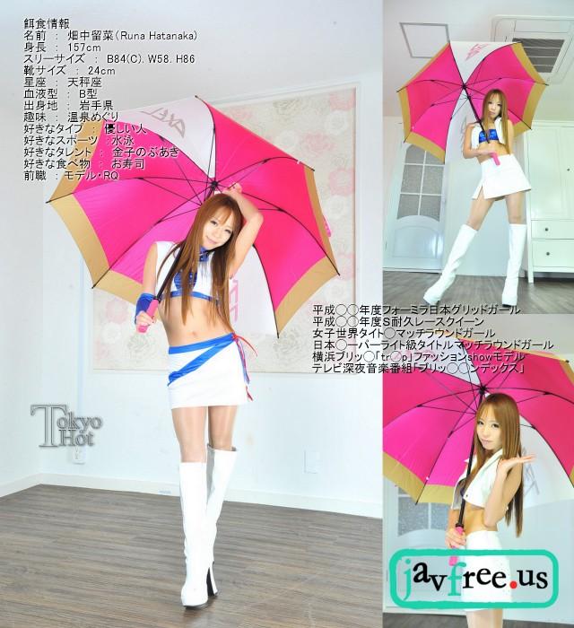 Tokyo Hot n0709 :