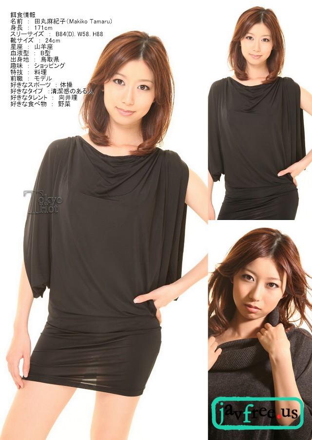 Tokyo Hot n0710 :