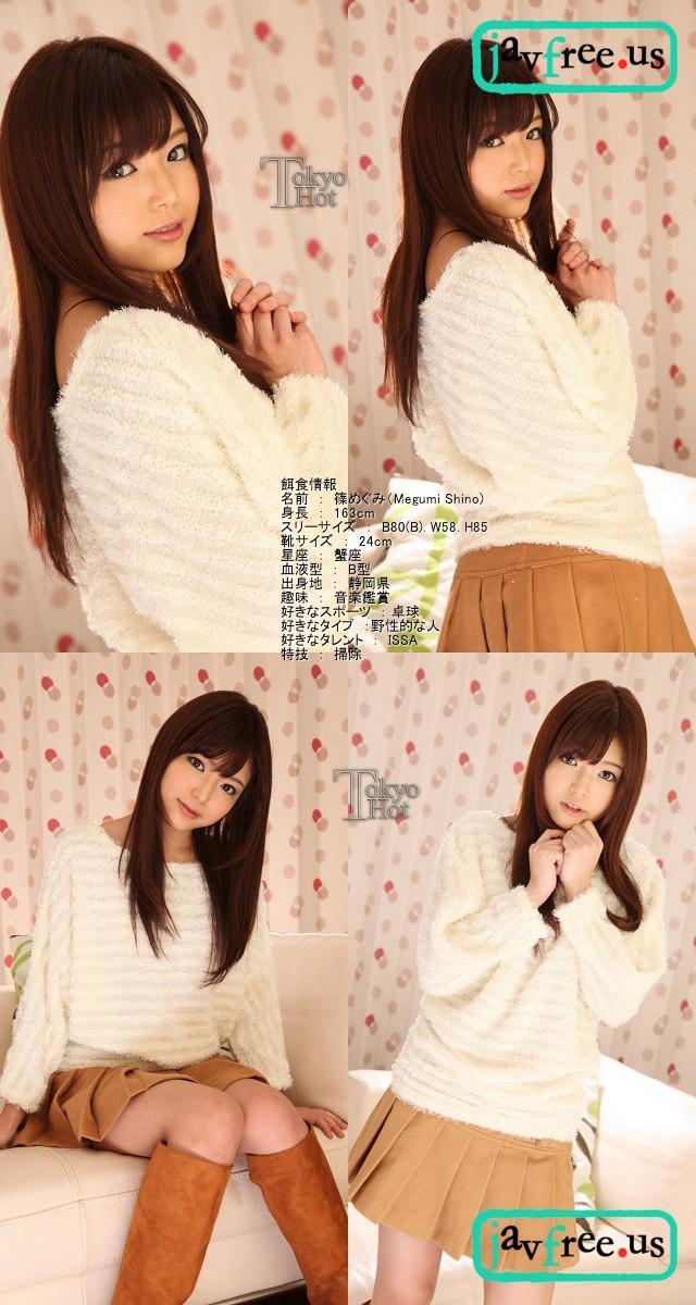Tokyo Hot n0713 :