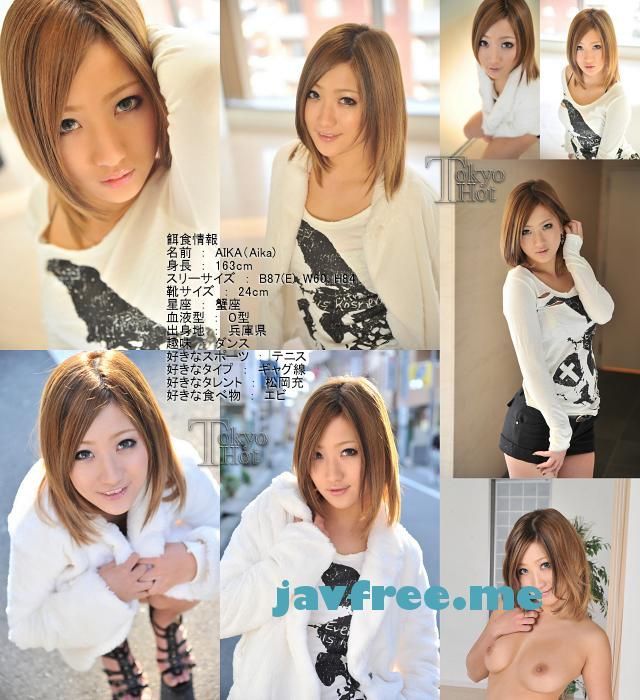 Tokyo Hot n0724 : Global Meat Urinal   AIKA Tokyo Hot Aika