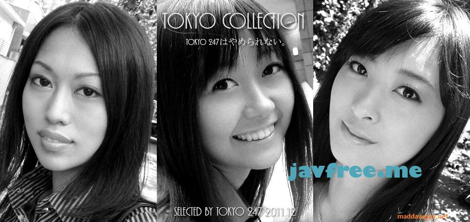 Tokyo247-Collection 5 坂下まい 椎名ひより 矢吹杏 - image Tokyo247-Collection5 on https://javfree.me