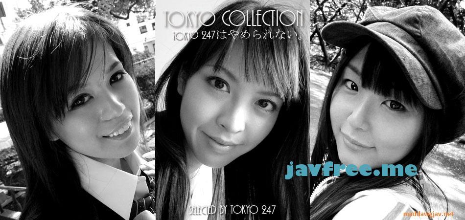Tokyo247-Collection 6 羽田桃子 つぼみ 鈴木あいか - image Tokyo247-Collection6 on https://javfree.me