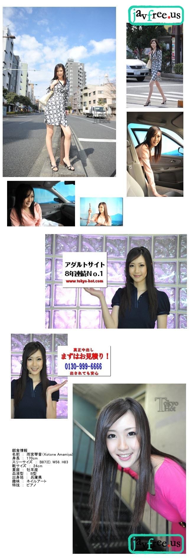 Tokyo Hot n0594 :