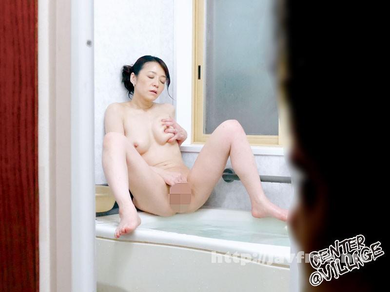 [UAAU-38] 息子の朝勃ち 水上由紀恵 - image UAAU-38-3 on https://javfree.me