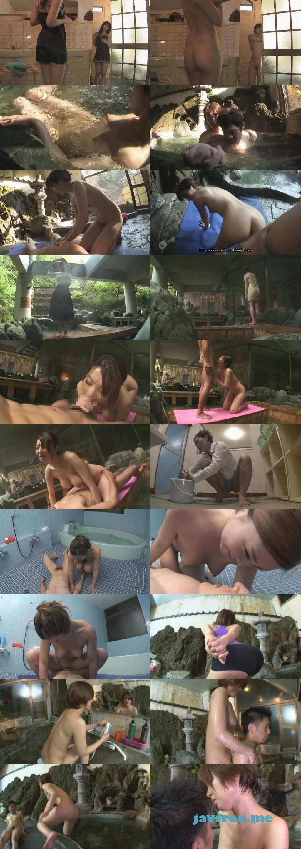 [UGSS 020] お風呂でハプニング!! 友達のお母さんと鉢合わせちゃった!! UGSS