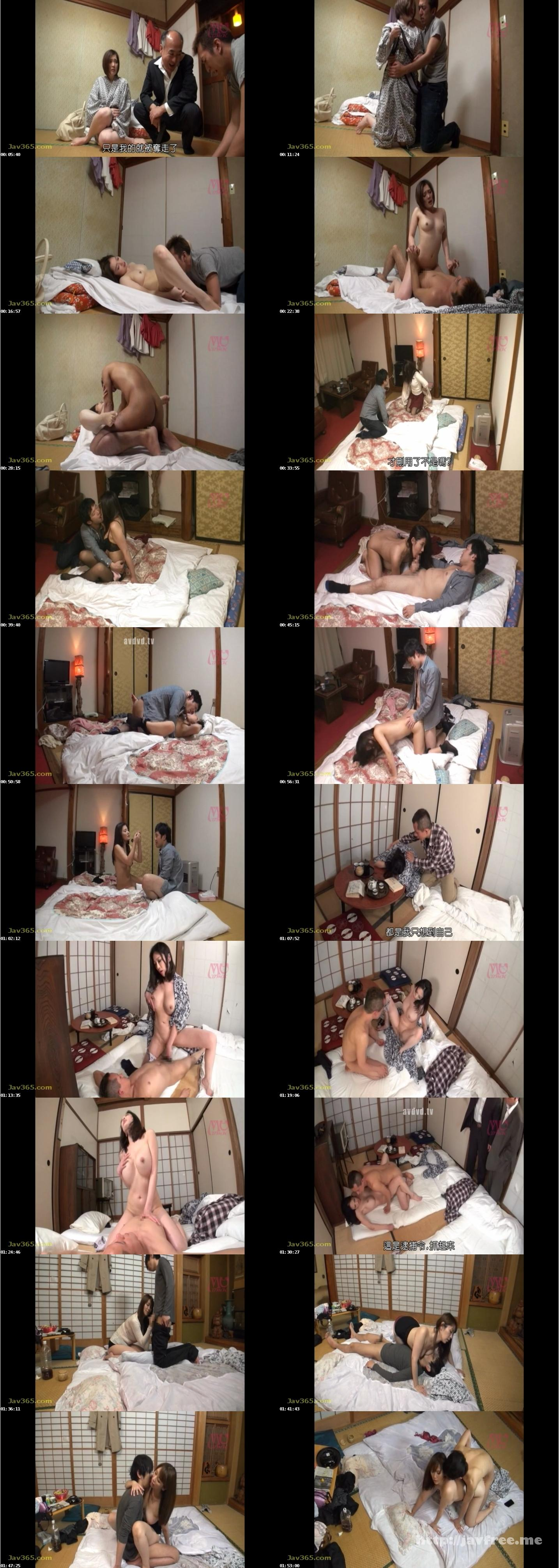 [UGUG-075] 愛では足りない!息子を独占したい…肉棒さえも! 逃亡中の母と息子が罪を重ねてまぐわう愛欲モーテル - image UGUG-075 on https://javfree.me