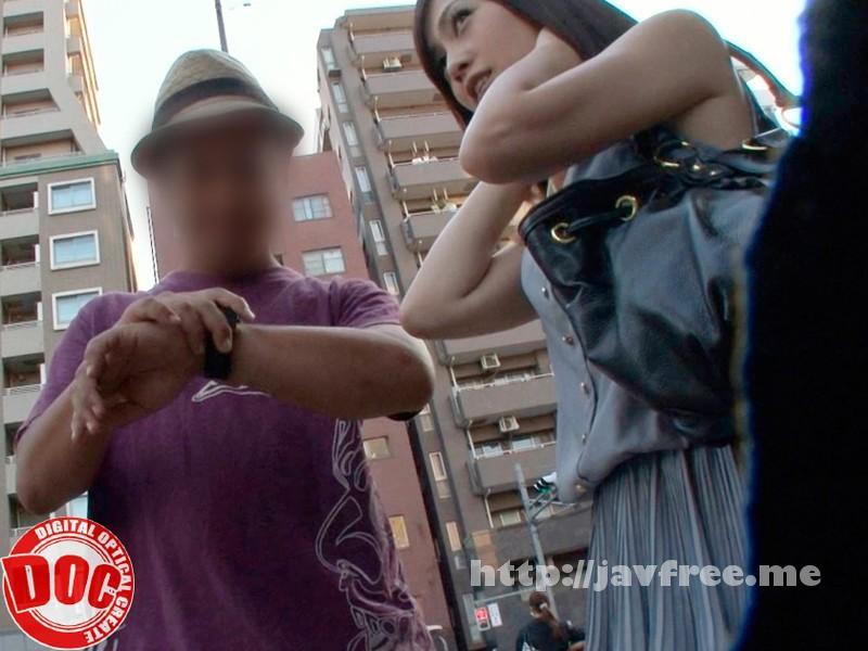 [ULT-004] 貧乏カップル限定! 「アナタの彼女を担保にお金借りてみませんか?」 - image ULT-004-1 on https://javfree.me