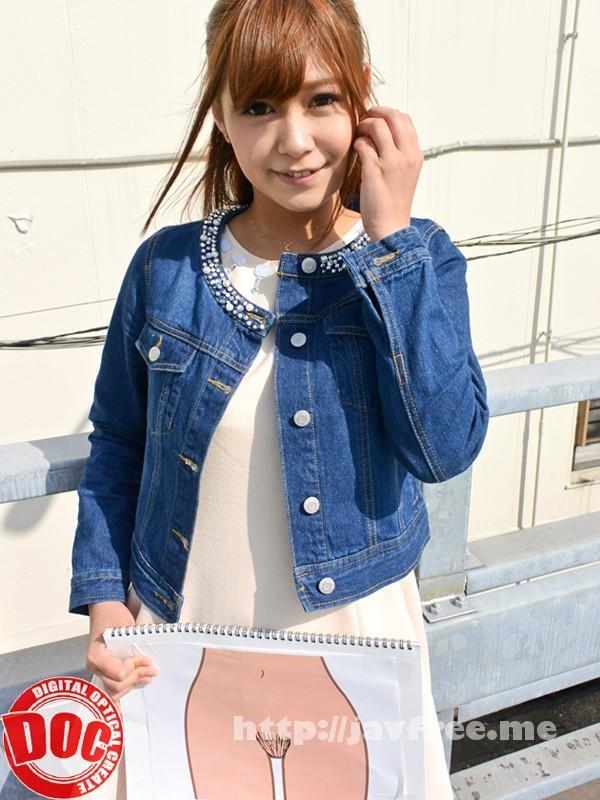 [ULT-060] 街角女子力検定!! お姉さんのSEX偏差値調べます! - image ULT-060-2 on https://javfree.me