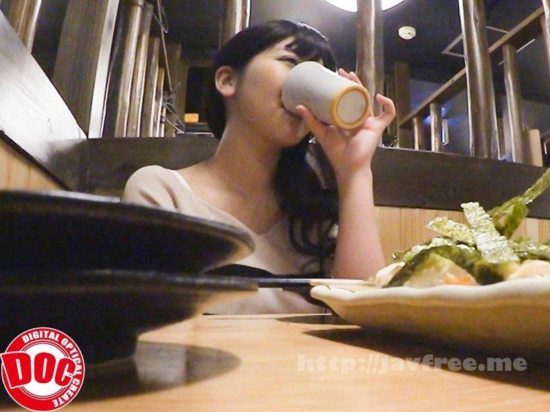 [HD][ULT-157] 居酒屋で1人飲みしてるシロウトをナンパ!酔った女はとにかくスケベ!やさぐれ... - image ULT-157-2 on https://javfree.me