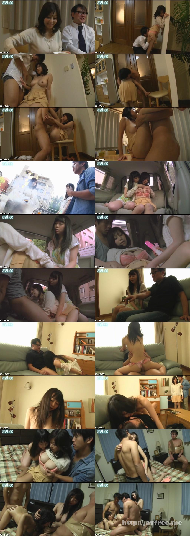 [UMD 436] 部下に寝取られた上司の妻 2 羽月希 秋野千尋 UMD